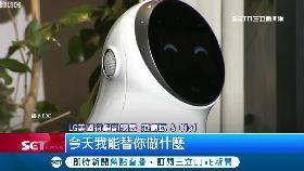 機器人突槌1200