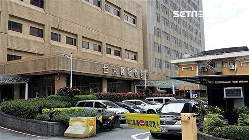 台大醫院急診室外觀(翻攝畫面)