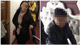 中國大陸,男子與網路女主播相約一夜情遭設局(圖/翻攝影自微博)