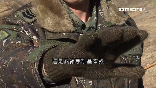 武嶺下冰霰!特戰寒訓負重30公斤行軍 ID-1210127