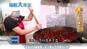 搶宅食經濟 台麻辣鍋乾料賣翻國際
