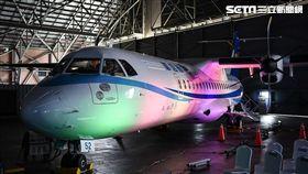 華信航空ATR機隊成軍,松山機場。 圖/記者林敬旻攝
