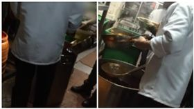 中國大陸火鍋店用回鍋油給客人吃(圖/翻攝自微博)