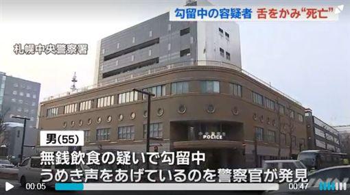日本,霸王餐,咬舌,自盡,心臟衰竭(圖/翻攝自TBS NEWS)http://news.tbs.co.jp/newseye/tbs_newseye3257824.html