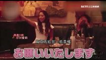 日本酒店紅牌超賺!2天撈2億日幣