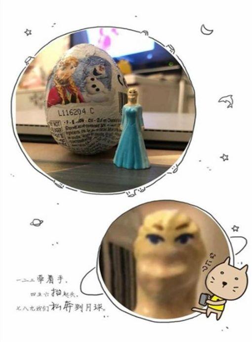 巧克力蛋,冰雪奇緣,艾莎,崩壞,玩偶,玩具,爆廢公社 圖/翻攝自爆廢公社
