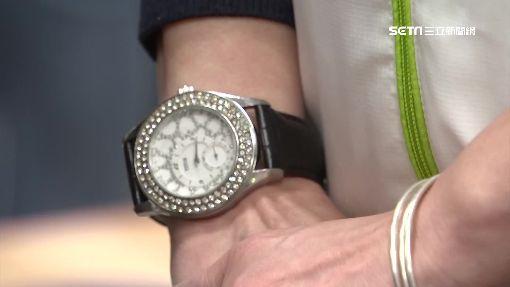 競選秀鑽錶1800