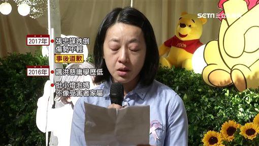 台北市議員王欣儀批評小燈泡的媽媽,欣儀亂爆料1800