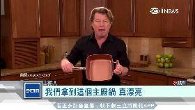 凱羿方鍋夯1200