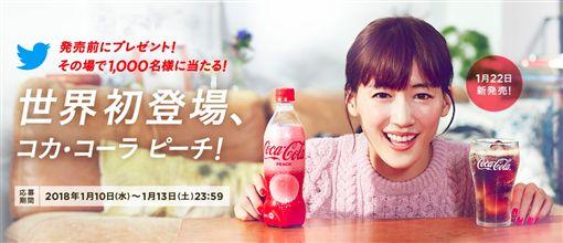 日本桃子口味可口可樂。(圖/翻攝自網路)