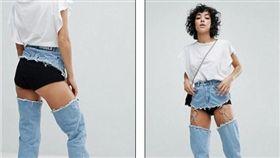 英國服裝品牌ASOS推出「無褲檔牛仔褲」,新潮設計露出妹妹讓網友大傻眼。(圖/翻攝Daily Mail)