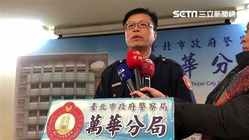 台北市萬華分局督察組長黃全愉(翻攝畫面)