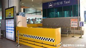桃園機場,共乘,計程車。