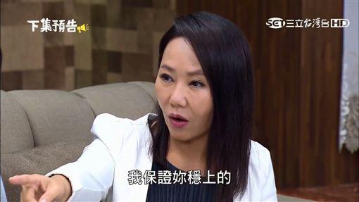 金家好媳婦,呂雪鳳,高宇蓁