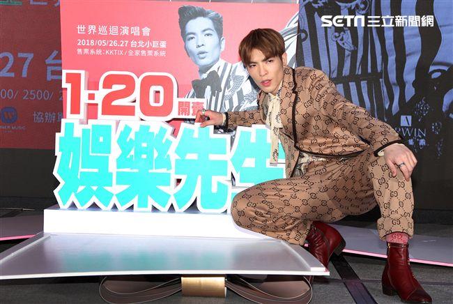 蕭敬騰2018「娛樂先生世界巡迴演唱會」台北小巨蛋開唱。(記者邱榮吉/攝影)