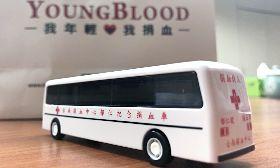 捐血月將開跑 捐血者可獲郁仁號模型車