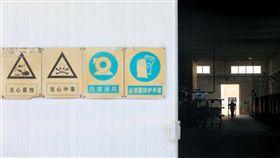 名家/天津限產令剛發布,走進某台企廠區內,隨處可見環安標語,員工數反倒冷清。(本圖非口述案例工廠)(圖/楊文財攝影/商業周刊)(勿用)