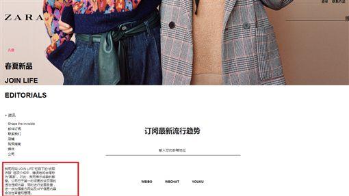 zarahttps://www.zara.cn/cn/zh/trf-l880.html?v1=436025