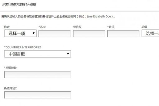 中國大陸,達美,道歉,國家,台灣,香港,澳門,西藏 圖/翻攝自達美航空官網