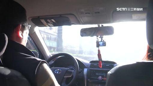 上路反光危機 「儀表板有雜物」視線殺手,駕駛,車內,車,開車