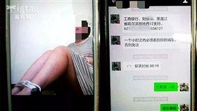 中國大陸女學生到澳洲留學,假綁架真詐騙(圖/微博)