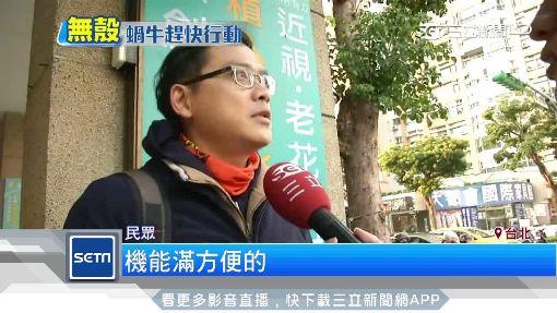 搶住健康公宅!租金最高差達2萬 中籤率5%