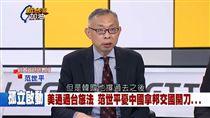 范世平,新台灣加油(圖/翻攝自新台灣加油廖筱君粉絲團)