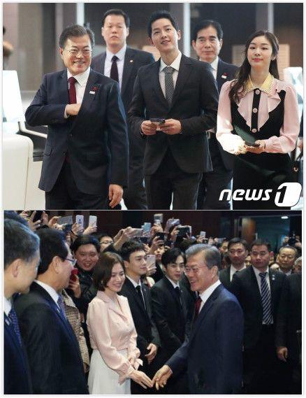 ▲宋宋CP分別受邀和南韓總統出席活動。(合成圖/翻攝自news1、연합뉴스)