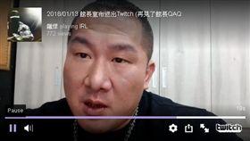 「館長」陳之漢.Twitch洋腸事件(圖/翻攝自Twitch)