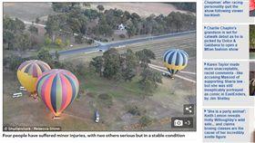 澳洲熱氣球墜毀/翻攝《The Sun》