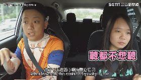 愛車改避震器變hen低 女友抓包嗆:這些錢夠去台灣玩了