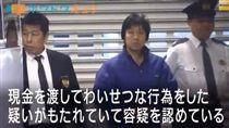 與國中妹援交被逮的日本醫生(圖/翻攝自推特)