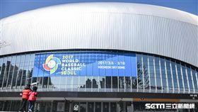 南韓首爾高尺巨蛋及周邊 圖/記者林敬旻攝