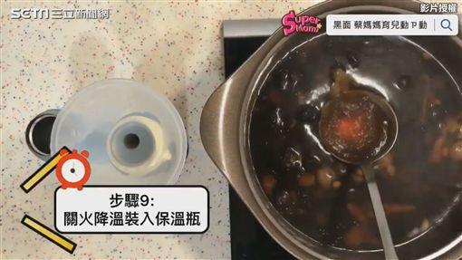影片授權:黑面 蔡媽媽育兒動ㄗ動