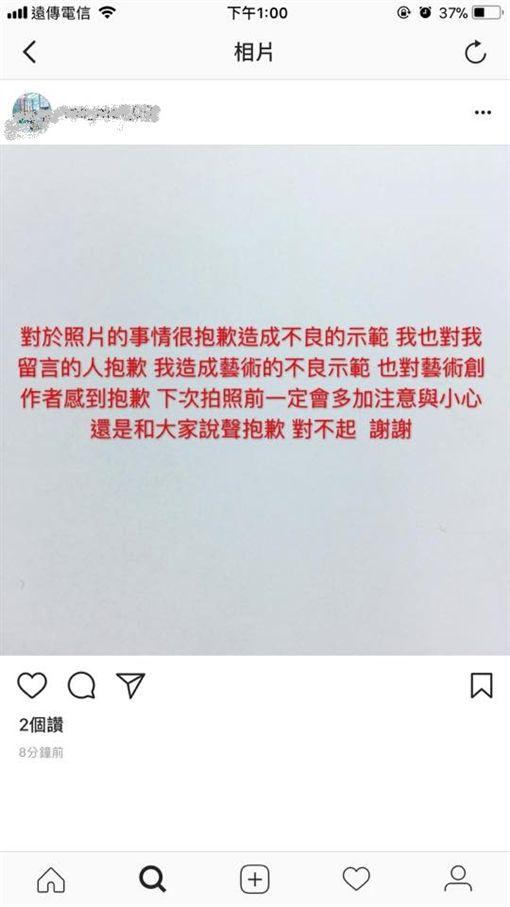 打卡,網紅,網美,靠北藝術,IG,清水眷村