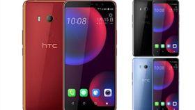 HTC,新機,宏達電,U11 EYEs,HTC U11 EYEs