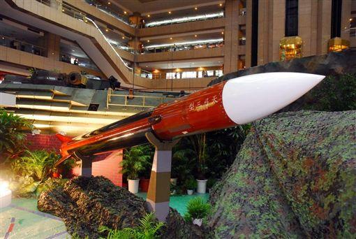 天弓三型飛彈,圖/翻攝自中科院網站