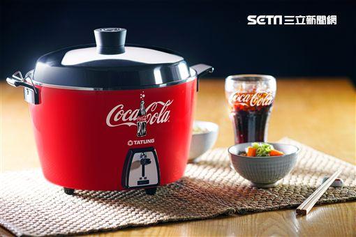 電鍋,Coke,可口可樂,大同電鍋,不鏽鋼電鍋,限量,食尚餐廚集點送