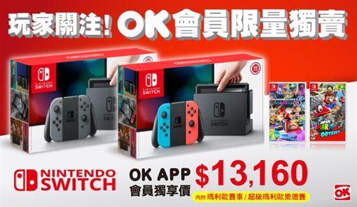 蘋果,iPhone X,任天堂,Switch,遊戲主機,主機+遊戲片,OK超商