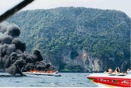 泰國皮皮島(PP島)快艇發生爆炸意外(圖/翻攝自泰國星暹傳媒微博)