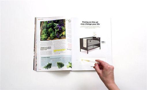IKEA,創意,廣告,驗孕試紙,嬰兒床,孕婦,半價,癮科技 圖/翻攝自癮科技