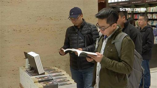 購物天王,嚴健誠,新書分享會/業配