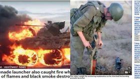 俄國天兵生火熱飯 結果把價值1500萬裝甲車燒毀