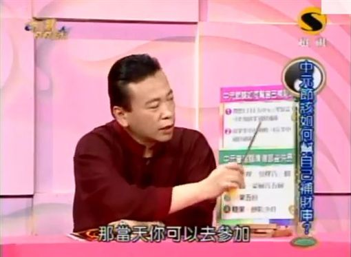 朱峰靖(圖/翻攝自TaiwanTalks YouTube頻道)
