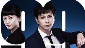 松本潤主演TBS新劇《99.9 不可能的翻案II》。(圖/翻攝自維基)