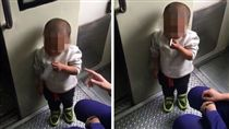 大陸有一名4歲男童在火車吸菸區內叼著一根香菸「吞雲吐霧」,整個動作如同「老菸槍」般的熟練,其他乘客看到後立刻通報駐車員警,最後員警找到男童的父母,進行了批評教育。(圖/翻攝自微博)