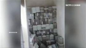 買屋送鈔票? 陸新房牆內挖出6.4億嚇壞屋主