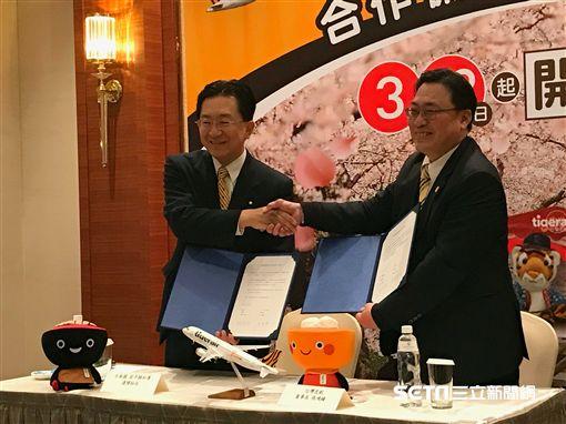 台灣虎航x岩手縣簽署合作備忘錄。(圖/記者簡佑庭攝)