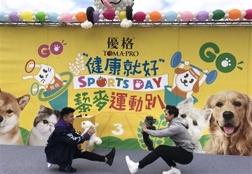 JR紀言愷與萌犬小胖妹 藜麥活動趴示範寵物健康操