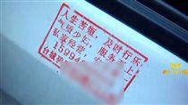 中國大陸,廣東,應召,廣告,惡搞,玩笑(圖/微博)